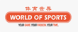 World-of-sports-malaysia Promo Codes